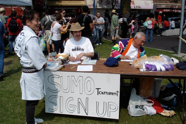 Sumo Tournament Sign-Up