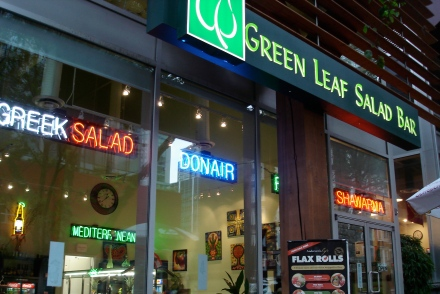 Green Leaf Salad Bar