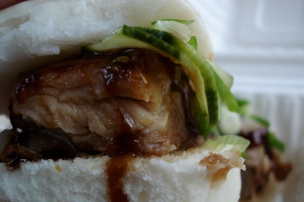 Chinese Pork Belly Slider